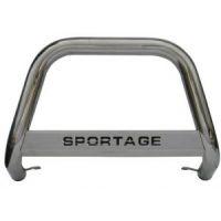 Kia Sportage '05> - Εμπρόσθιος προφυλακτήρας  Φ63