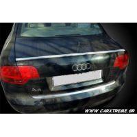 Αεροτομή Αυτοκινήτου Audi A4 B7