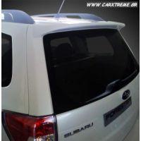 Αεροτομή αυτοκινήτου Subaru Forester '09