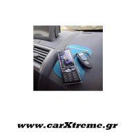 Αντιολισθητική Βάση Κινητού Μπλε για Αυτοκίνητο