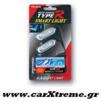 Λαμπάκια Smart Light TR 2230
