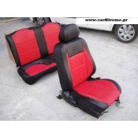 Kαλύμματα αυτοκινήτου Mazda MX3