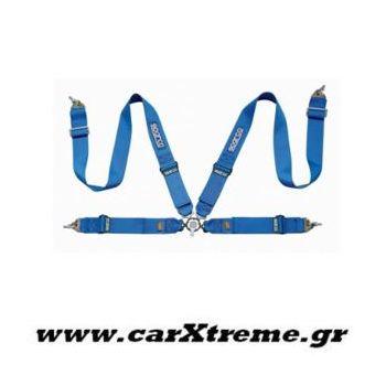 Ζώνη Racing 4 Point Ηarness Μπλε με Ρυθμιστές Αλουμινίου Sparco