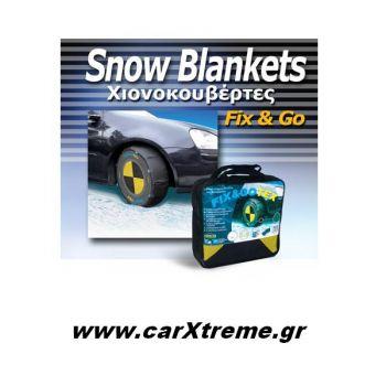 Χιονοκουβέρτα Ελαστικών Fix&Go Tex για ΙΧ