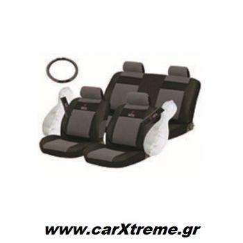 Καλύμματα Αυτοκινήτου Σετ XDC