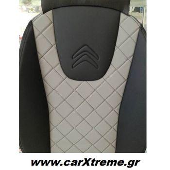 Καλύμματα Αυτοκινήτου Δερματίνη Μαρκέ