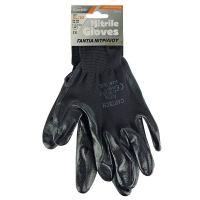 Γάντια Νιτριλίου XL