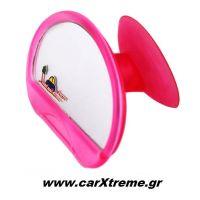 Καθρεφτάκι Ροζ με Βεντούζα