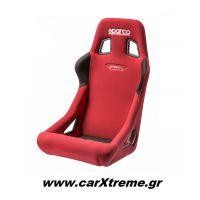 Sparco SPRINT L Αγωνιστικό Κάθισμα Αυτοκινήτου Κόκκινο 008234LAZ