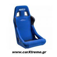 Sparco SPRINT L Αγωνιστικό Κάθισμα Αυτοκινήτου Μπλε 008234LRS