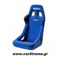 Sparco SPRINT Αγωνιστικό Κάθισμα Αυτοκινήτου Μπλε 008235AZ