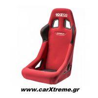 Sparco SPRINT Αγωνιστικό Κάθισμα Αυτοκινήτου Κόκκινο 008235RS