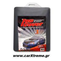 Κουκούλα Αυτοκινήτου Μισή Top Cover XLarge