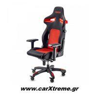 Sparco Καρέκλα Gaming Stint