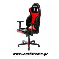 Sparco Καρέκλα Gaming / Γραφείου Grip Sky