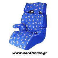 Παιδικό Κάθισμα Αυτοκινήτου Σχέδιο Σκυλάκια Δαλματίας