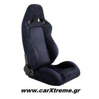 Αγωνιστικό Κάθισμα Αυτοκινήτου Σουέτ 95x51x57cm