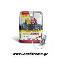 Momo Corsa White H3 2 τεμ
