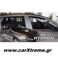 Ανεμοθραύστες Αυτοκινήτου Hyundai
