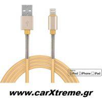 Καλώδιο Φόρτισης USB Apple Lightning
