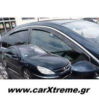 Ανεμοθραύστες Αυτοκινήτου Peugeot