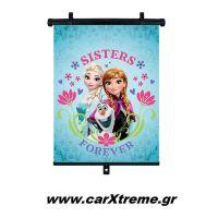 Ηλιοπροστασία Αυτοκινήτου Roller Frozen (Sisters Forever) 1τεμ