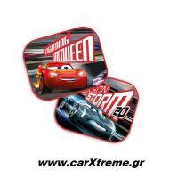 Ηλιοπροστασίες Αυτοκινήτου Πλαϊνές Cars 3 με Βεντούζες 2τεμ
