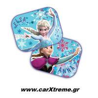 Ηλιοπροστασίες Αυτοκινήτου Πλαϊνές Frozen με Βεντούζες 2τεμ