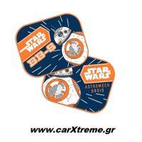 Ηλιοπροστασίες Αυτοκινήτου Πλαϊνές Star Wars BB8 με Βεντούζες 2τεμ