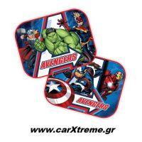 Ηλιοπροστασίες Αυτοκινήτου Πλαϊνές Avengers με Βεντούζες 2τεμ