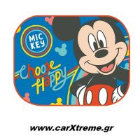 Ηλιοπροστασίες Αυτοκινήτου Πλαϊνές Minnie & Mickey με Βεντούζες 2τεμ