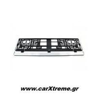 Πλαστικό Πλαίσιο Πίσω Πινακίδας Κυκλοφορίας (Μαύρο-Χρώμιο) 52 x 12,5 cm