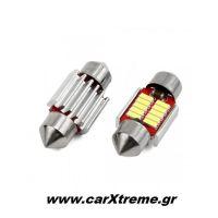 Λαμπάκια Πλαφονιέρας 31mm 12/24V 2W 5600K 10LED CANBUS FESTOON Λευκό 2 τεμ