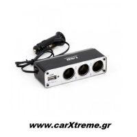 Αντάπτορας Αναπτήρα Τριπλός + 1 USB 500mA με Καλώδιο 30cm 12/24V 2A MAX
