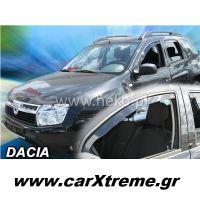 Ανεμοθραύστες Αυτοκινήτου Dacia