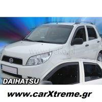 Ανεμοθραύστες Αυτοκινήτου Daihatsu