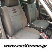 Καλύμματα Αυτοκινήτου Suzuki Swift 2009