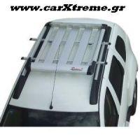 Σχάρα οροφής αυτοκινήτου για ΙΧ και Πολυμορφικά