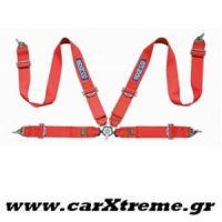 Ζώνη Racing 4 Point Ηarness Κόκκινη με Ατσάλινο Ρυθμιστή Sparco