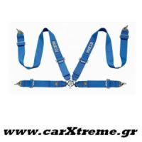 Ζώνη Racing 4 Point Ηarness Μπλε με Ατσάλινο Ρυθμιστή Sparco