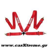 Ζώνη Racing 4 Point Ηarness Κόκκινη Sparco