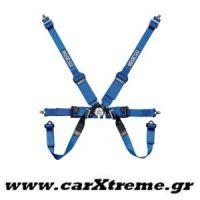 Ζώνη Racing 6 Point Ηarness Μπλε με Ρυθμιστή Αλουμινίου Sparcο