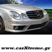 Μάσκα Αυτοκινήτου Mercedes Benz W211