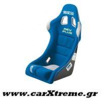 Εσωτερικό Κάθισμα Racing Rev 5 Plus Μπλε Sparco