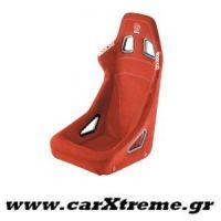 Εσωτερικό Κάθισμα Racing Sprint V Κόκκινο Sparco