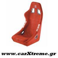 Εσωτερικό Κάθισμα Tuning F104 Κόκκινο Sparco