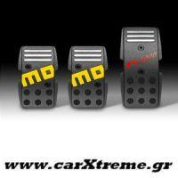 Πεταλιέρες Αυτοκινήτου set R3000 Ανθρακί της Momo