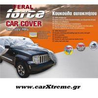Κουκούλα για Jeep Αυτοκίνητα CF1