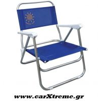Καρέκλα Παραλίας Αλουμινίου με Χαμηλή Πλάτη