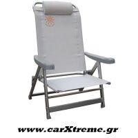 Καρέκλα Παραλίας Αλουμινίου Χαμηλή